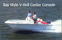 Bay-style V-Hull Center Console